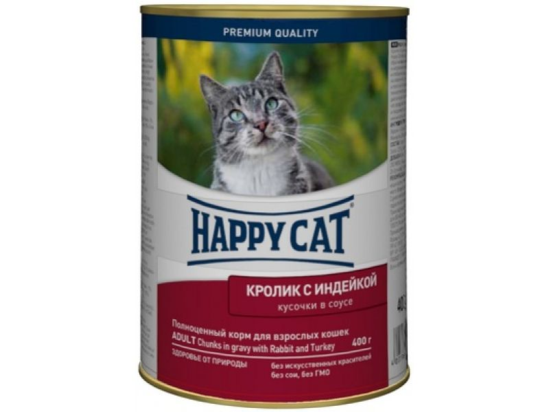 Влажный корм (консервы) Happy Cat Кусочки в соусе: КРОЛИК и ИНДЕЙКА для кошек, 400 гр    - Фото
