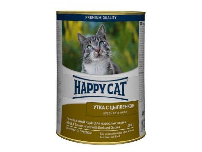 Влажный корм (консервы) Happy Cat Кусочки в желе: УТКА и ЦЫПЛЕНОК для кошек, 400 гр    - Фото