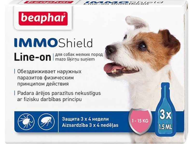 Beaphar IMMO Shield Line-on КАПЛИ от блох и клещей для собак МАЛЫХ пород, 3 пипетки по 1,5 мл - Фото