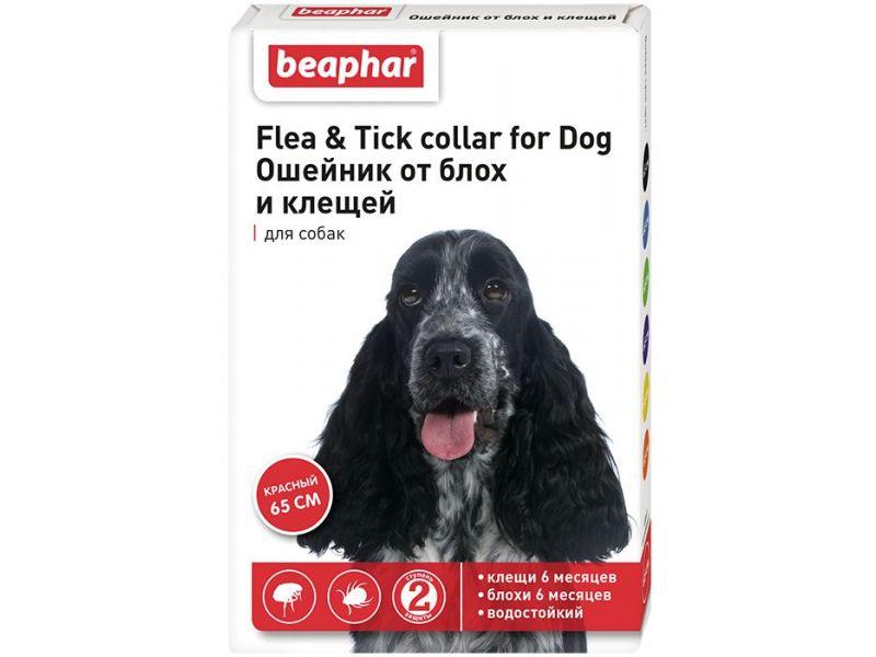 Beaphar Ошейник от блох и клещей для собак, КРАСНЫЙ, 65 см   - Фото