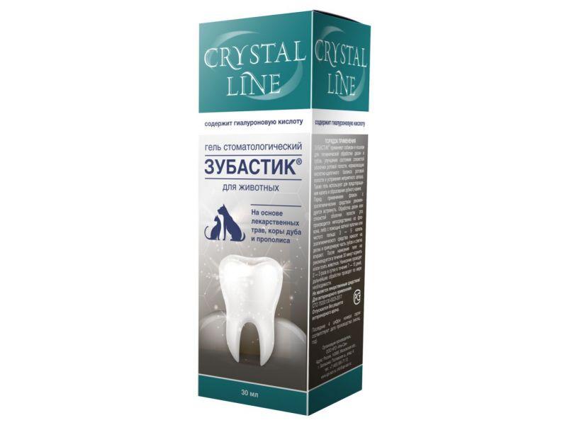 Апи-Сан (Apicenna) Crystal line ЗУБАСТИК - ГЕЛЬ для чистки зубов, 30 мл - Фото