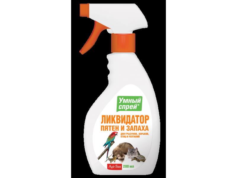 Apicenna Умный Спрей Ликвидатор пятен и запаха для грызунов, хорьков, птиц и рептилий, 200 мл - Фото