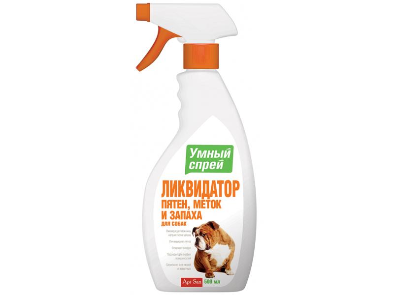 Апи-Сан (Apicenna) Умный Спрей для собак - Ликвидатор пятен, меток и запаха, 500 мл    - Фото