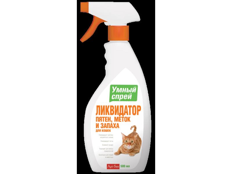 Апи-Сан (Apicenna) Умный спрей Ликвидатор пятен, меток и запаха для кошек, 500 мл - Фото