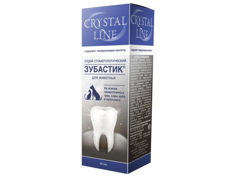 Апи-Сан (Apicenna) Crystal line ЗУБАСТИК - СПРЕЙ для чистки зубов, 30 мл - Фото