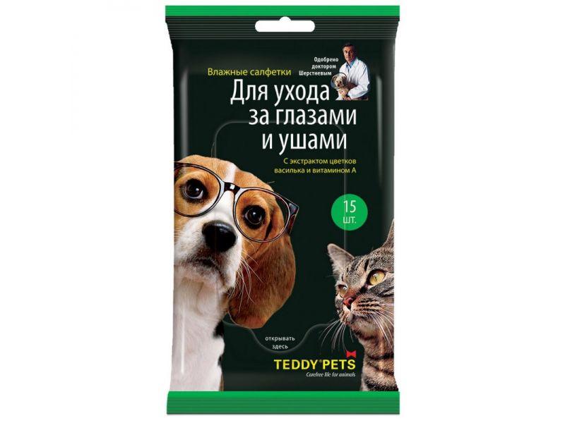 Teddy pets Влажные салфетки для ухода за глазами и ушами животных, 15 шт. - Фото