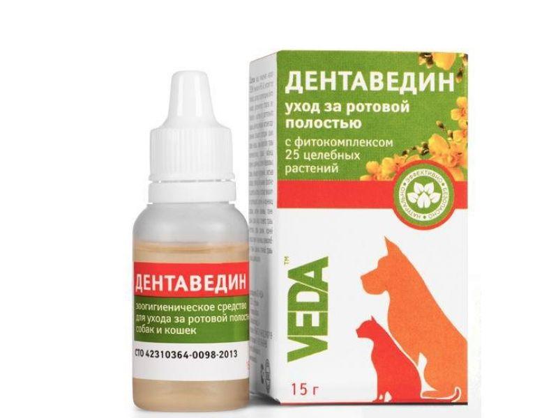 Веда ДЕНТАВЕДИН для обработки полости рта при инфекции (59036), 15 гр - Фото