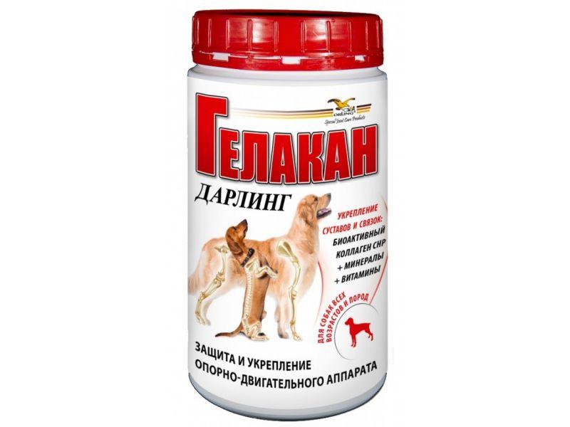 Гелакан Витамины для суставов взрослых собак Дарлинг (Gelacan Darling) - Фото