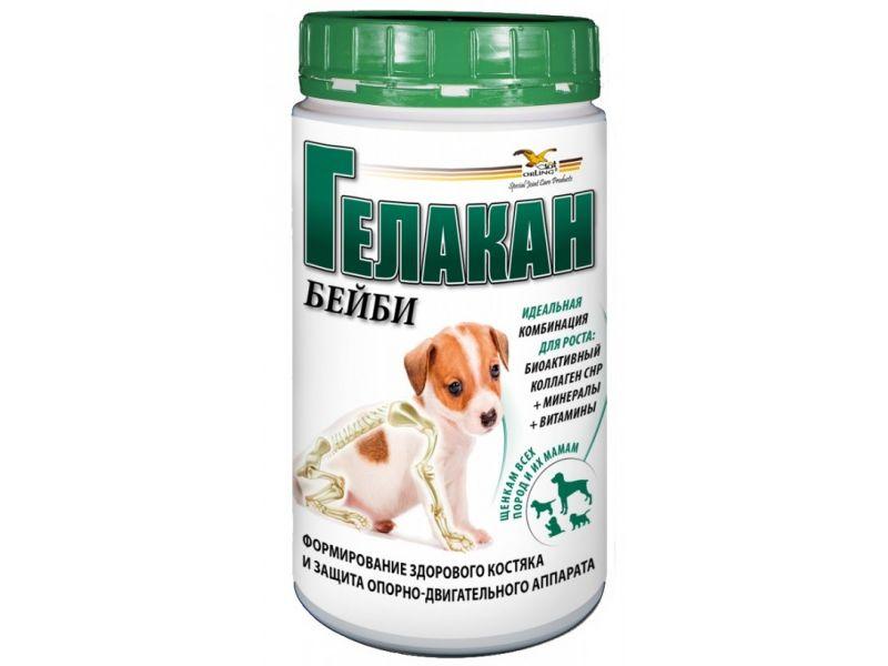 Гелакан Витамины для суставов щенков Бейби (Gelacan Baby)  - Фото
