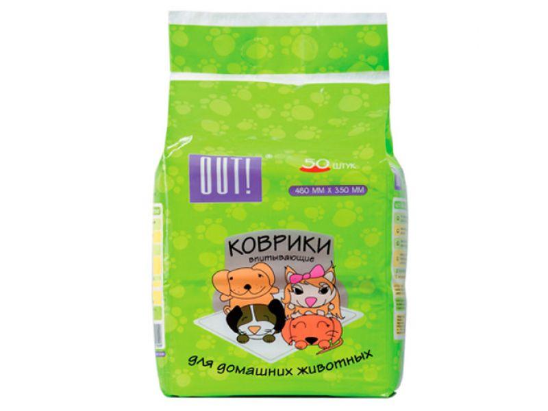 """""""OUT"""" Коврики защитные (впитывающие) для щенков и котят, 48*35 см, 10 шт. - Фото"""