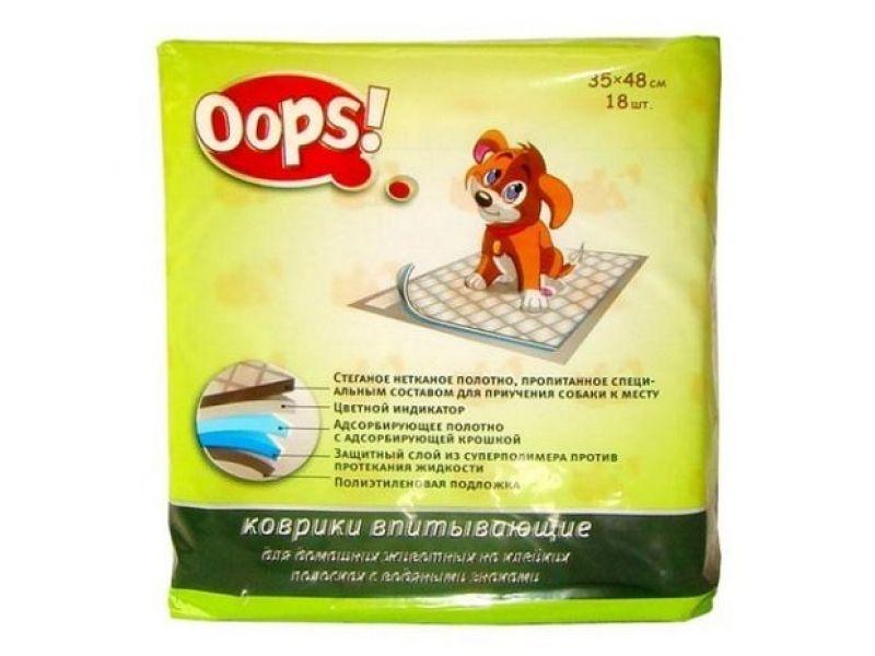 OOPS! Впитывающие коврики на клейких полосках с ВОДЯНЫМИ ЗНАКАМИ, 35*48 см, 18 шт.  - Фото