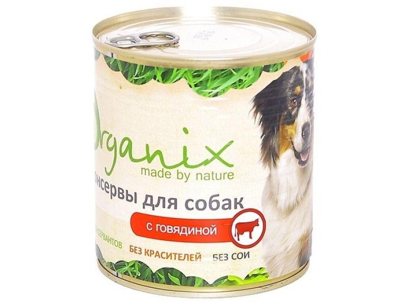 Влажный корм (консервы) Schesir с ТУНЦОМ для взрослых собак (С 681), 150 г - Фото