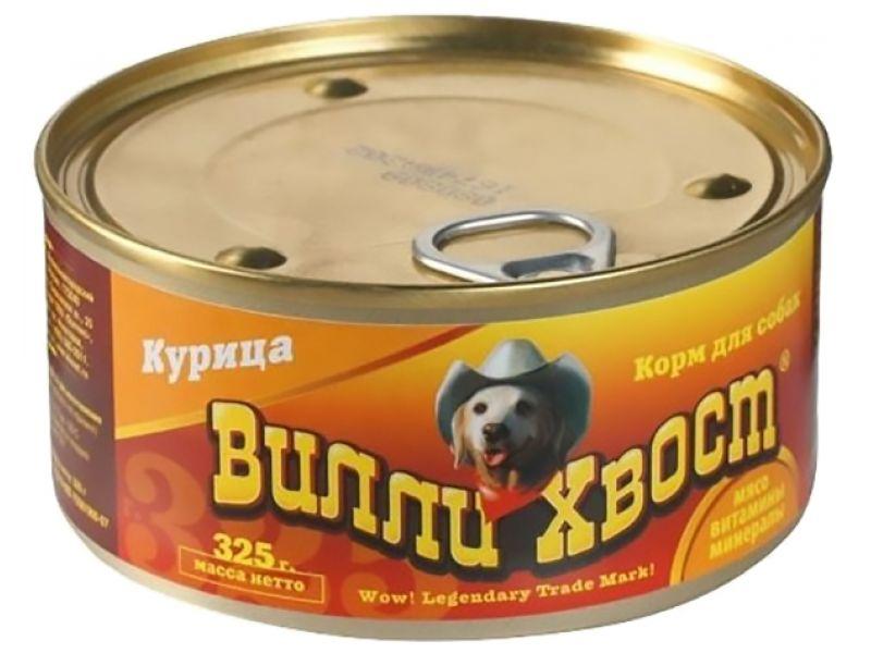 Влажный корм (консервы) Вилли-Хвост для собак, КУРИЦА - Фото