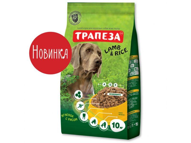 Сухой корм Трапеза с ЯГНЕНКОМ и рисом для собак, 10 кг  - Фото