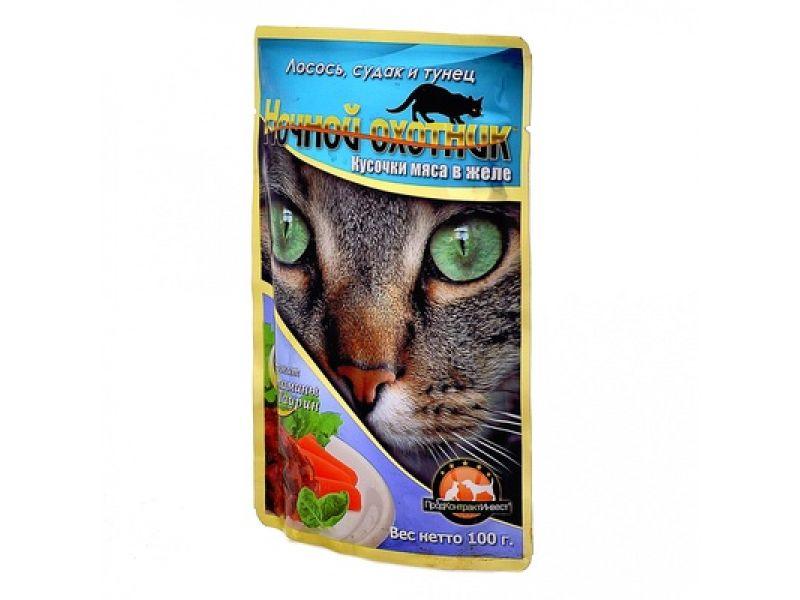 Ночной охотник Влажный корм (паучи) ЛОСОСЬ, СУДАК и ТУНЕЦ в желе для кошек, 100 гр   - Фото