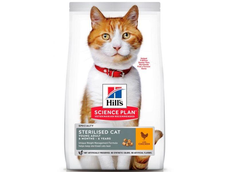Hill's Science Plan Сухой корм для МОЛОДЫХ КАСТРИРОВАННЫХ кошек и котов (Young Adult) - Фото