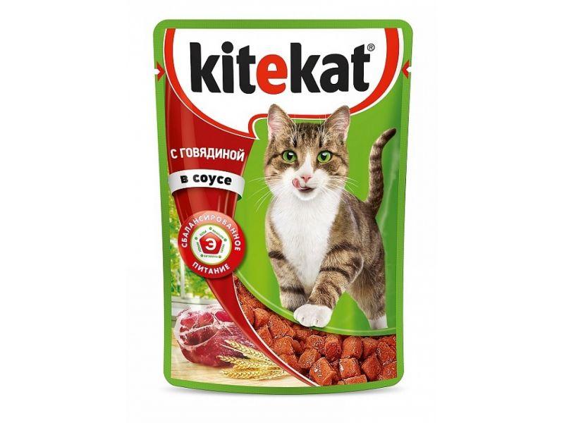 Kitekat Паучи с ГОВЯДИНОЙ в СОУСЕ для кошек, 85 гр     - Фото