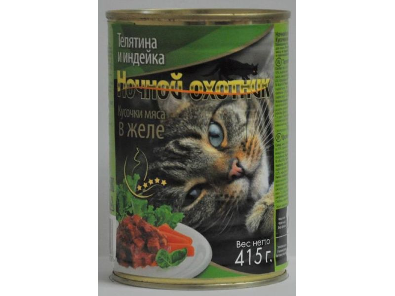 Ночной охотник Влажный корм (консервы) ТЕЛЯТИНА и ИНДЕЙКА в ЖЕЛЕ, для кошек, 415 гр        - Фото