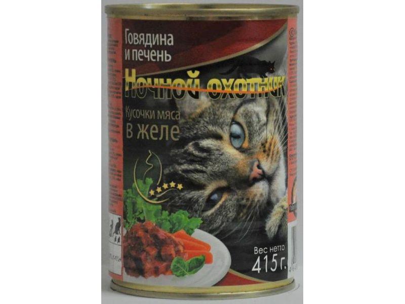 Ночной охотник Влажный корм (консервы) ГОВЯДИНА и ПЕЧЕНЬ в ЖЕЛЕ, для кошек, 415 гр     - Фото