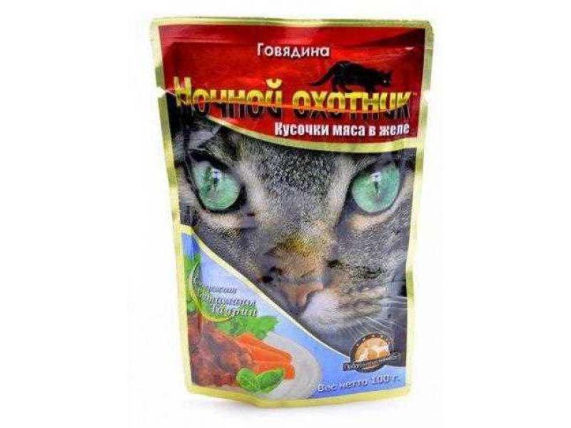 Ночной охотник Влажный корм (паучи) ГОВЯДИНА в ЖЕЛЕ для кошек, 100 гр - Фото