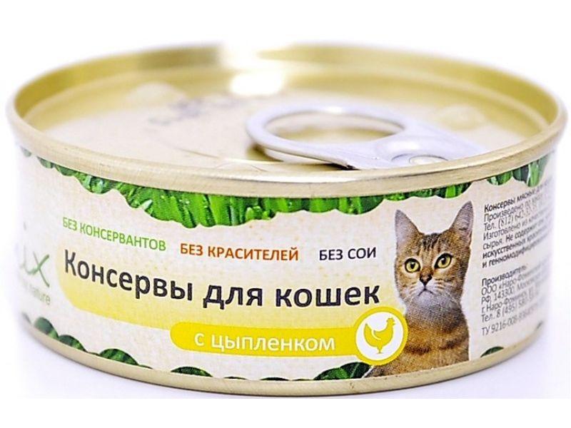 Organix Консервы с ЦЫПЛЕНКОМ, для кошек, 100 гр    - Фото