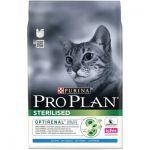 ТОВАР ДНЯ!!! Сухой корм Purina Pro Plan с КРОЛИКОМ и КУРИЦЕЙ для КАСТРИРОВАННЫХ кошек (After Care Rabbit), 3 кг