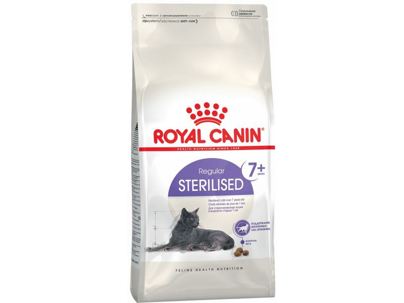 Royal Canin Сухой корм для пожилых кастрированных кошек и котов: 7-12 лет (Sterilized +7) - Фото