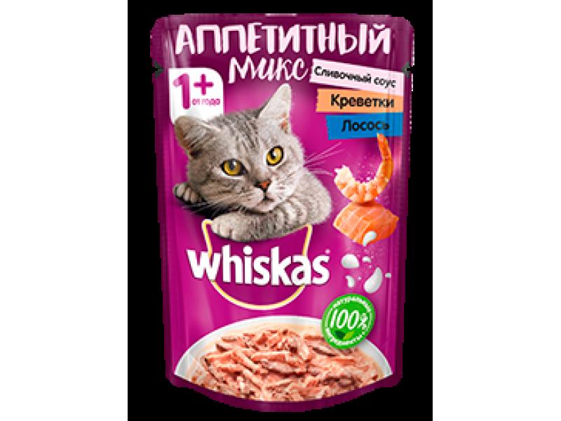 """Whiskas Паучи """"Аппетитный микс с ЛОСОСЕМ и КРЕВЕТКАМИ"""" в сливочном соусе, для кошек, 85 гр   - Фото"""