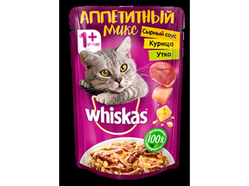 """Whiskas Паучи """"Аппетитный микс с КУРИЦЕЙ и УТКОЙ"""" в сырном соусе, для кошек, 85 гр   - Фото"""