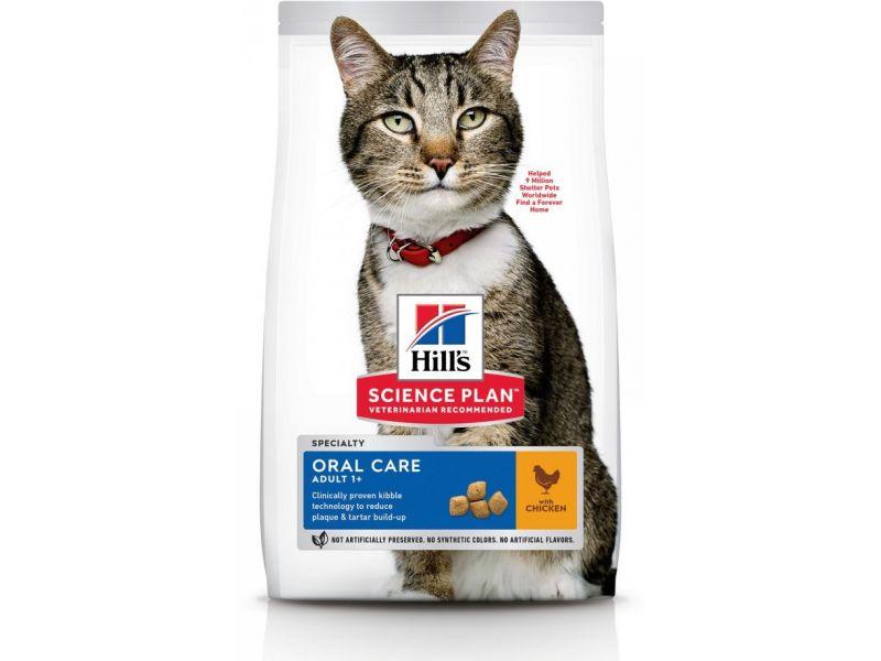 Hill's Science Plan Сухой корм с ИНДЕЙКОЙ и КУРИЦЕЙ для кошек - УХОД ЗА ПОЛОСТЬЮ РТА (Oral Care),1,5 кг - Фото