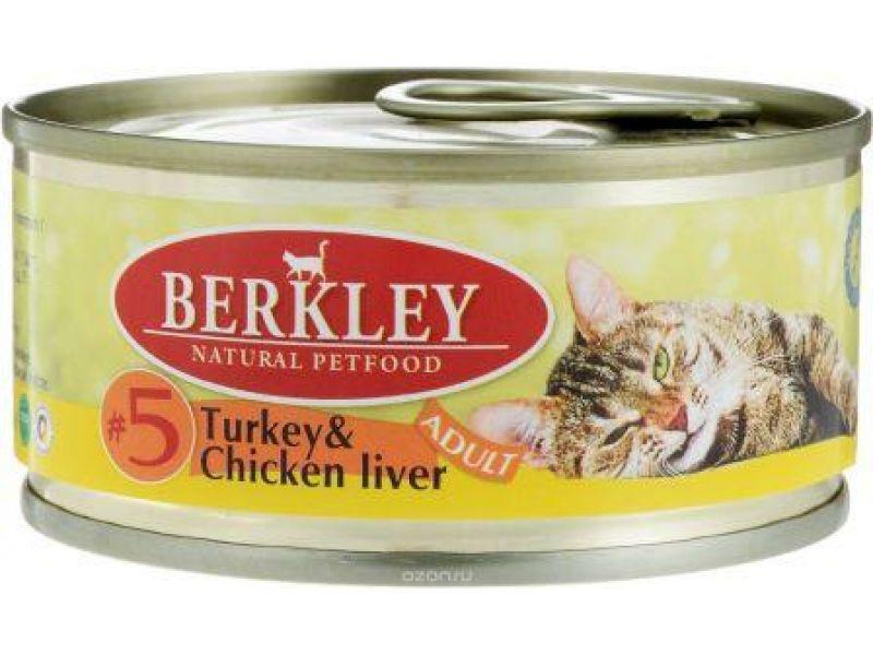 Влажный корм (консервы) Berkley с ИНДЕЙКОЙ и КУРИНОЙ ПЕЧЕНЬЮ для КОШЕК (Adult Turkey&Chicken Liver), 100 г   - Фото