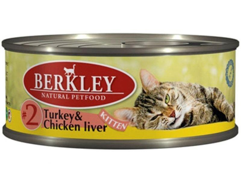 Влажный корм (консервы) Berkley с ИНДЕЙКОЙ и КУРИНОЙ ПЕЧЕНЬЮ для КОТЯТ (Kitten Turkey&Chicken Liver), 100 г  - Фото