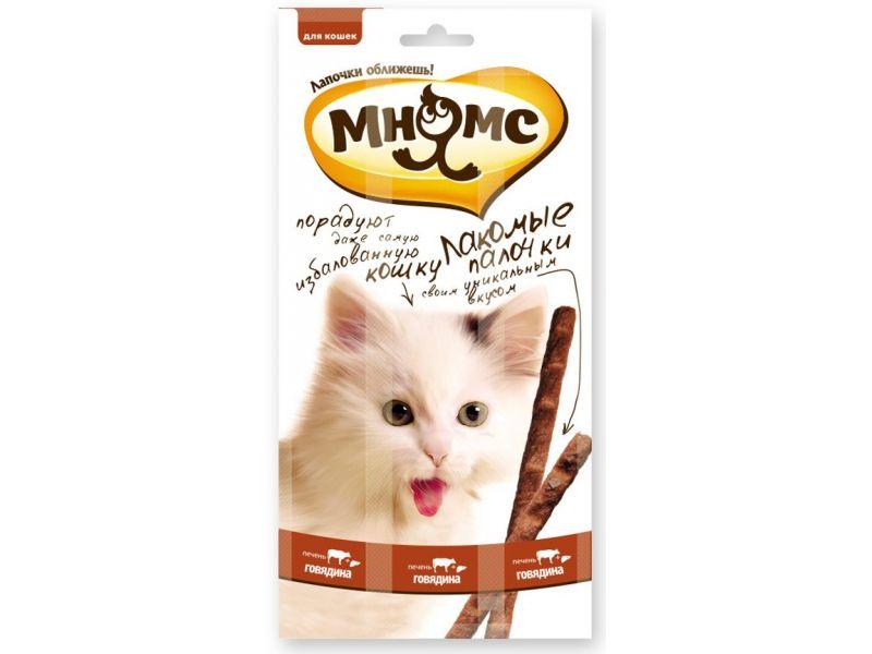 МНЯМС Лакомые палочки говядина/печень, для кошек, 15 гр (3 шт. по 5 гр) - Фото