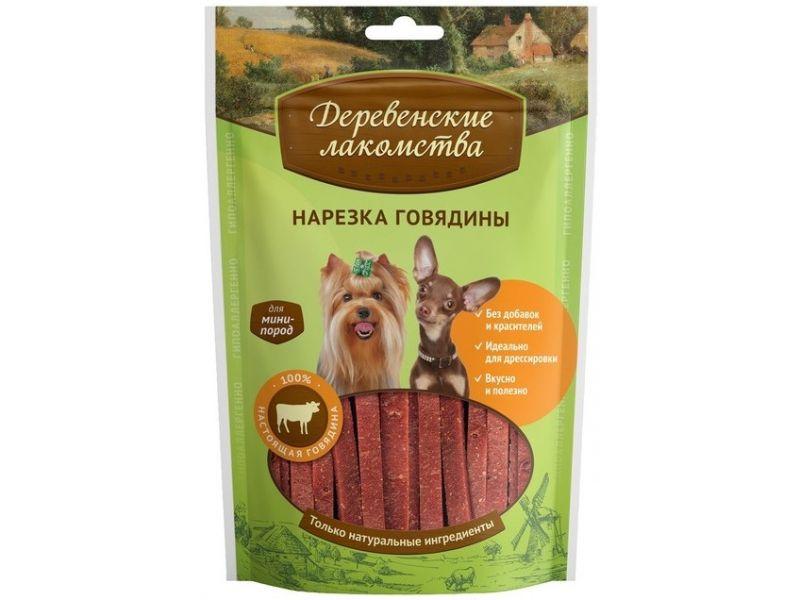 Деревенские лакомства НАРЕЗКА из ГОВЯДИНЫ для собак МАЛЫХ пород, 55 гр   - Фото