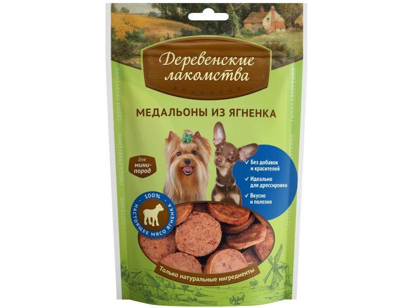 Деревенские лакомства МЕДАЛЬОНЫ из ЯГНЕНКА для собак МАЛЫХ пород, 55 гр   - Фото