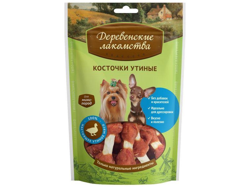 Деревенские лакомства УТИНЫЕ КОСТОЧКИ для собак МАЛЫХ пород, 55 гр  - Фото