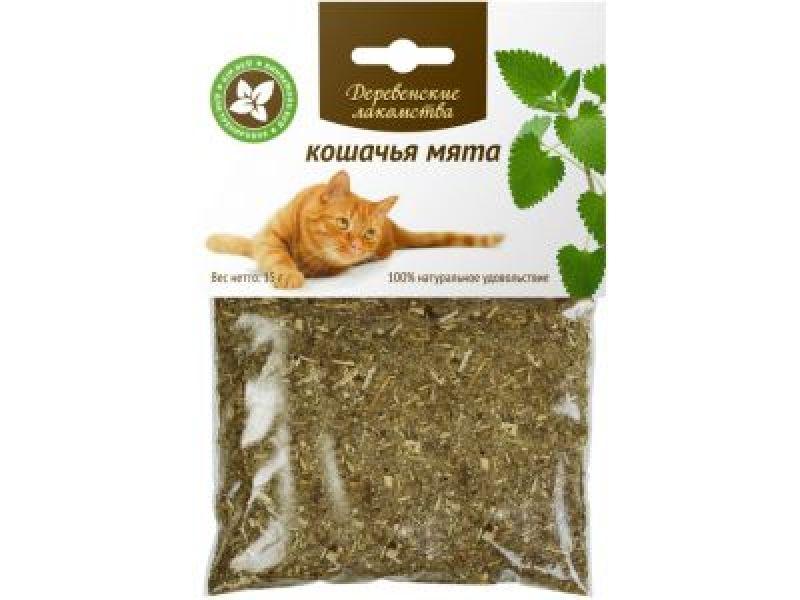Мята кошачья, 15 гр - Фото