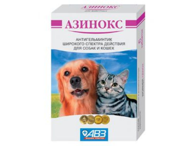 ТАБЛЕТКИ от глистов Агроветзащита Азинокс для СОБАК и КОШЕК, 6 шт.  - Фото