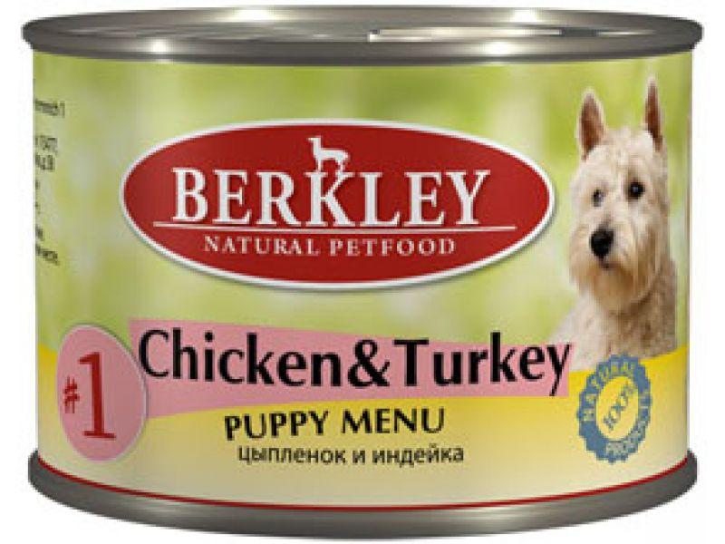 Влажный корм (консервы) Berkley с ЦЫПЛЕНКОМ и ИНДЕЙКОЙ для ЩЕНКОВ (Puppy Chicken&Turkey), 200 г  - Фото