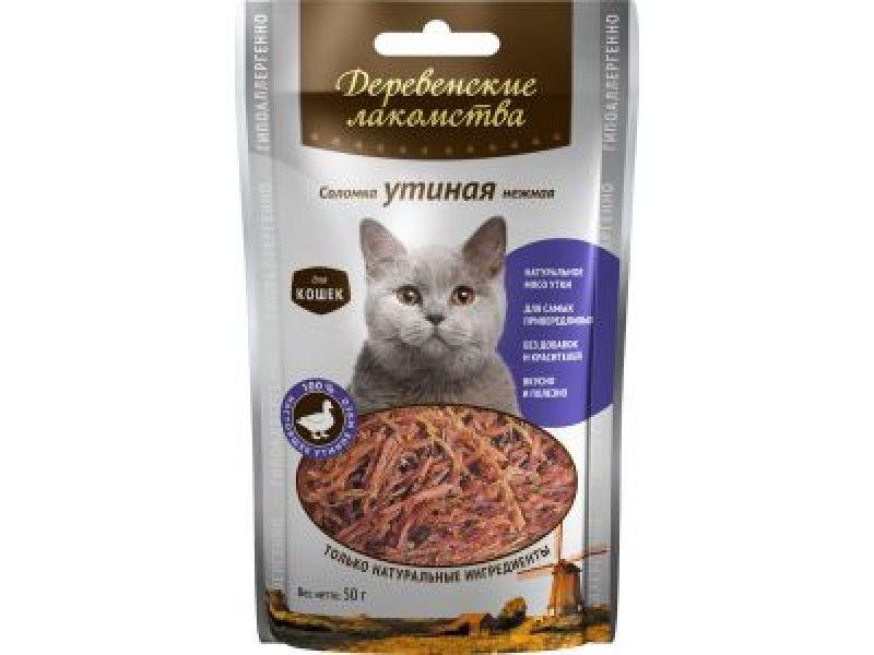 УТИНАЯ соломка нежная для кошек (100% мясо), 45 гр  - Фото
