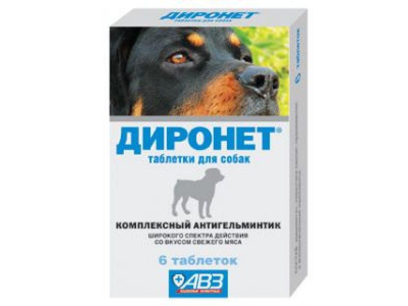 ТАБЛЕТКИ от глистов Агроветзащита Диронет для КРУПНЫХ собак, 6 шт.  - Фото
