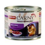 ТОВАР ДНЯ!!! Влажный корм (консервы) Animonda с ГОВЯДИНОЙ и ЯГНЕНКОМ для кошек (Carny Adult), 400 гр