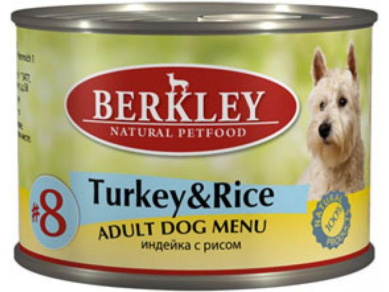 Влажный корм (консервы) Berkley с ИНДЕЙКОЙ и РИСОМ для взрослых СОБАК (Adult Turkey&Rice), 200 г  - Фото