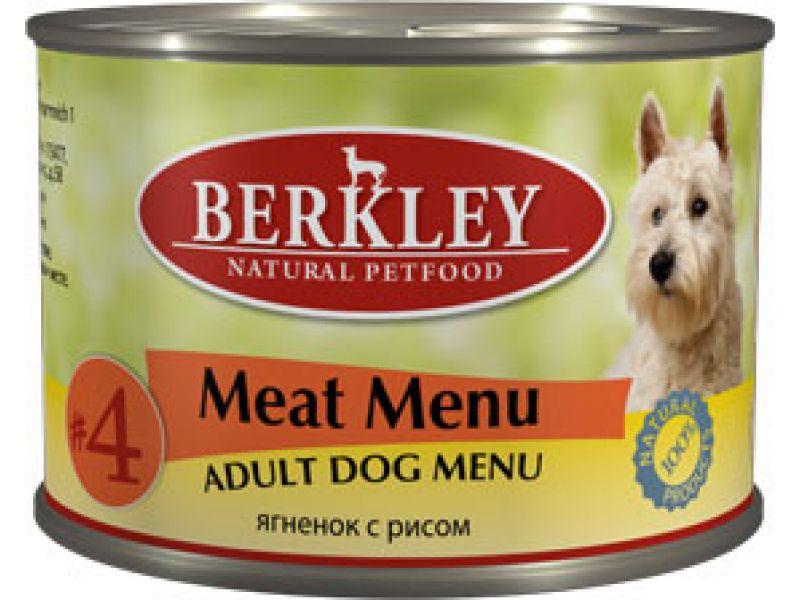 Влажный корм (консервы) Berkley с ЯГНЕНКОМ и РИСОМ для взрослых СОБАК (Adult Meat Menu), 200 г  - Фото
