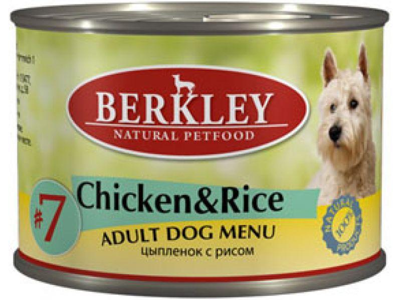 Влажный корм (консервы) Berkley с ЦЫПЛЕНКОМ и РИСОМ для взрослых СОБАК (Adult Chicken&Rice), 200 г  - Фото