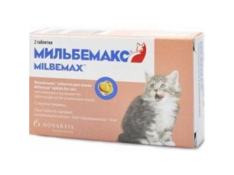 Novartis Таблетки Мильбемакс от глистов д/котят и молодых кошек, 2таб. - Фото