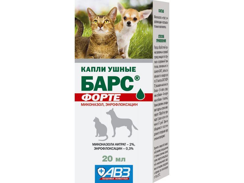 Агроветзащита БАРС ФОРТЕ - ушные капли от отита, микоза, 20 мл  - Фото
