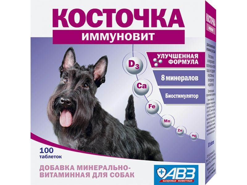 Агроветзащита Подкормка Косточка ИММУНОВИТ, 100 таб.  - Фото