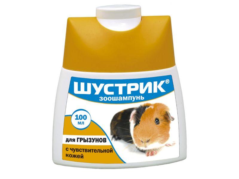 """Агроветзащита Шампунь """"Шустрик"""", для грызунов с чувствительной кожей, 100 мл - Фото"""