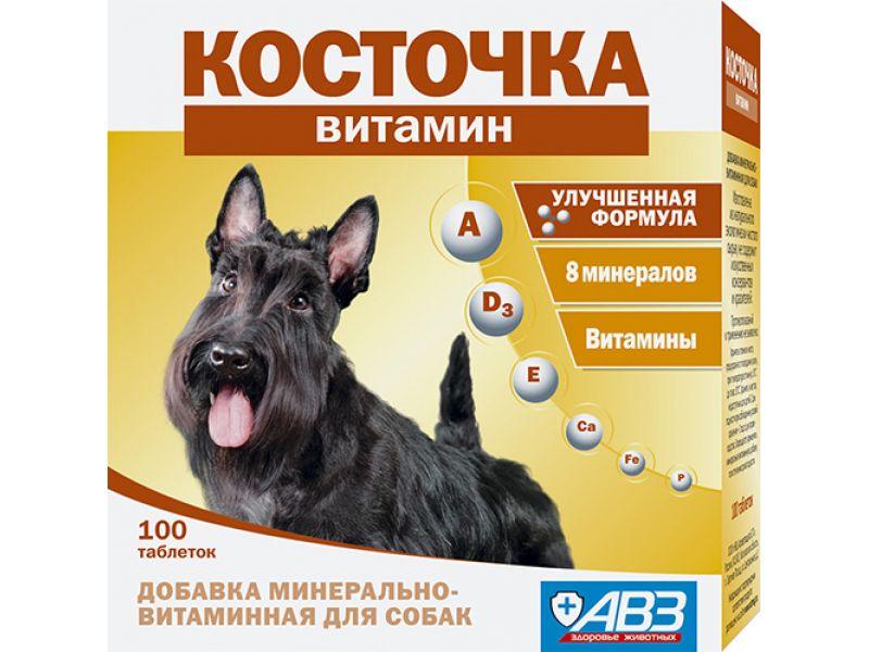 Агроветзащита Подкормка Косточка ВИТАМИН, 100 таб.  - Фото
